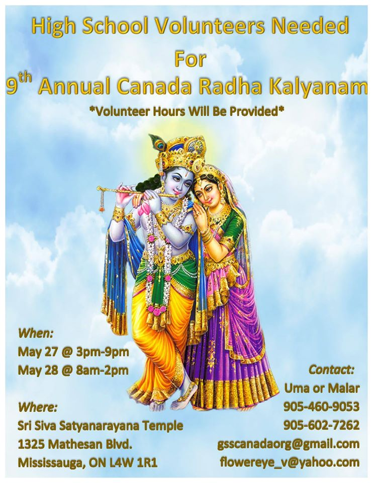 Opportunity to volunteer to help us with organizing the event on May 27th