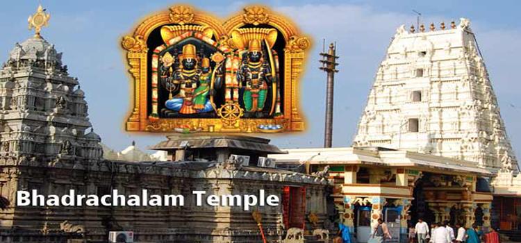 Bhadhrachalam Kodhanda Ramar Temple
