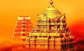 Tirumala Balaji Temple