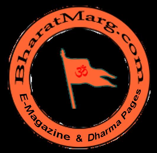 BharatMarg.com