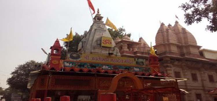Achaleshwar Mahadev Temple