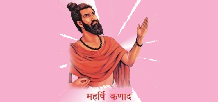 29. Supratheeka and Vibhaavasu