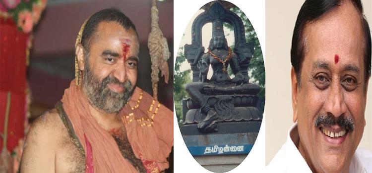 Can Kanchi Seer Sankaracharya Vijayendra Dare to Insult Tamil Mother and Language?