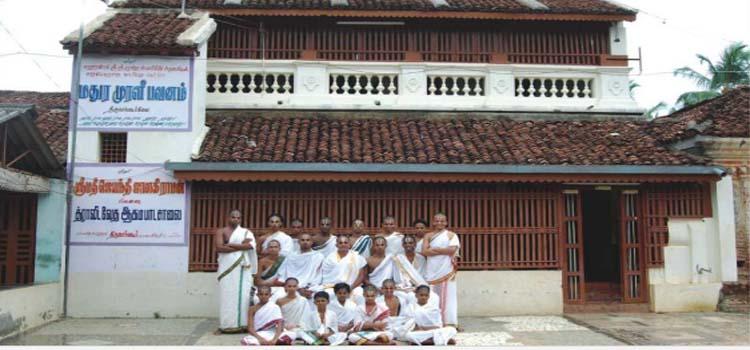 Smt Jayanthi Janakiraman Ninaivu Dravida Veda Agama Patasala, Thirunangur