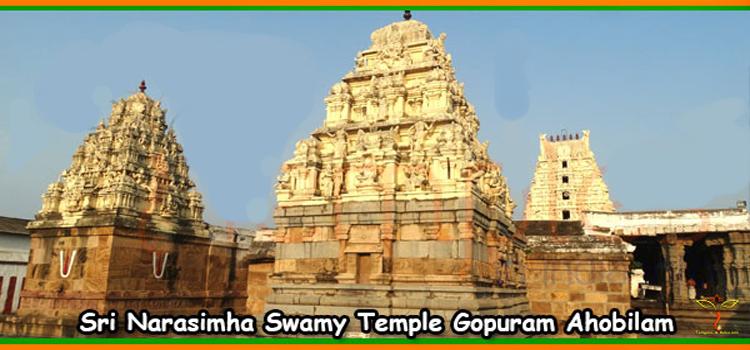 Ahobilam Prahaladha Vardhan Narasimha Swamy Temple