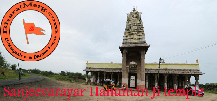 Young Heroes – Setting Example by cleaning Temple as Seva