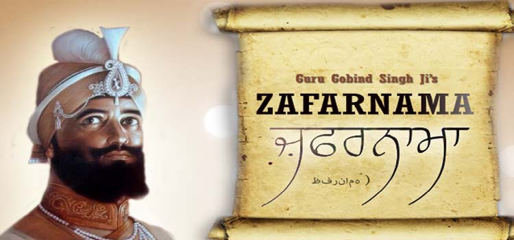 Guru Gobind Singh's Zafarnama – A Seed for freedom movement