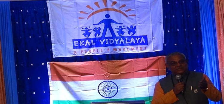 What is Ekal Vidyalaya How can we help ?