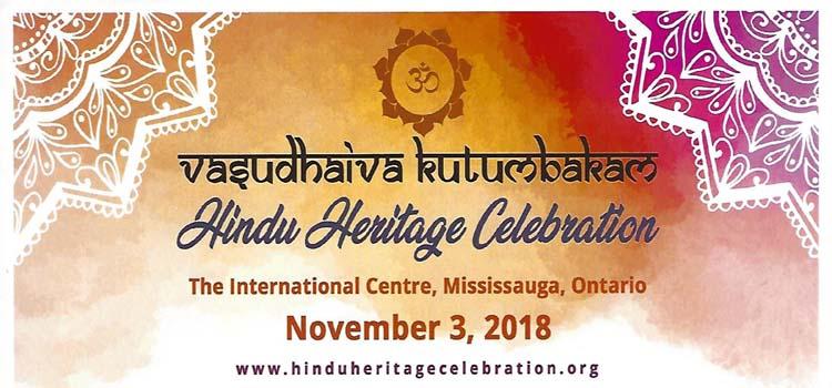 Hindu Heritage Celebration Nov 3, 2018