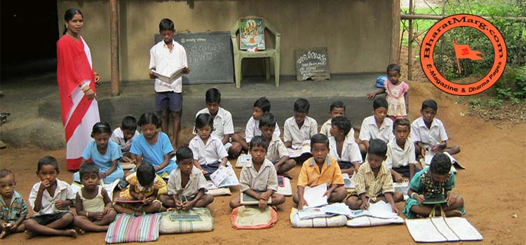 Why to Support Ekal Vidyalaya and why not a Christian Missionary run Charity?