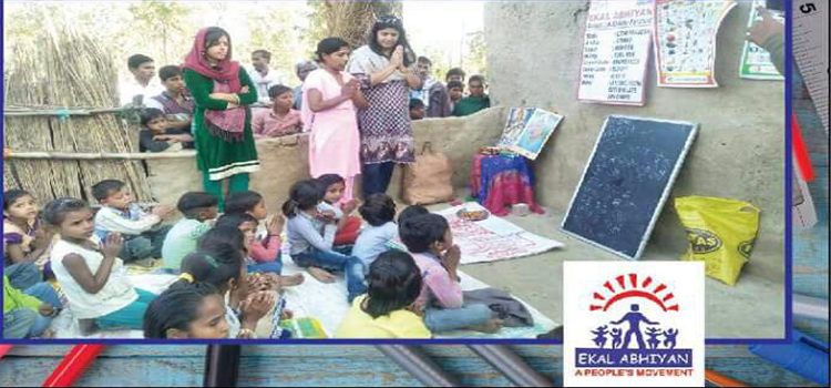 How any one can volunteer & contribute and educate the whole village with Ekal Vidyalaya