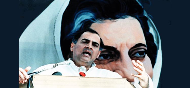 1984 Sikh Massacre criminal Rajiv Gandhi is no Bharat Ratna.. so Strip it off