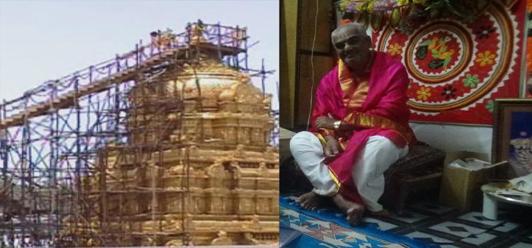 Tirupati Temple  Smbrokshana – Loot and power of devotees