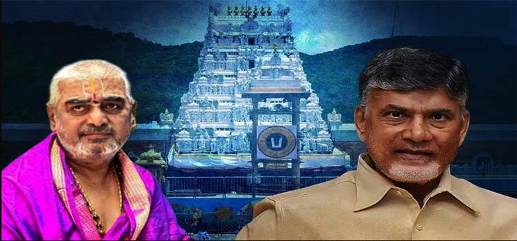 A Hero or political opportunist – Answers Tirumala Tirupati Chief priest Ramana Deekshitulu