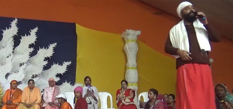 Kinnar (Transgender) in Santana Dharma – Mahant Swatantra Pal Singh