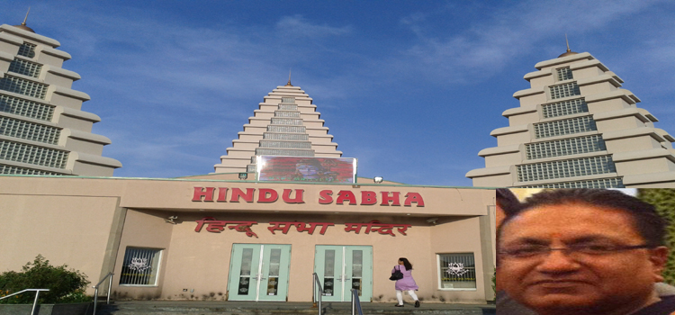 Brampton Hindu Sabha Temple dragged the community and devotees down? We deserve answer !!