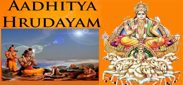 Chanting of Aditya Hrudayam with lyrics and English meaning – Vaishnavi Dilipan