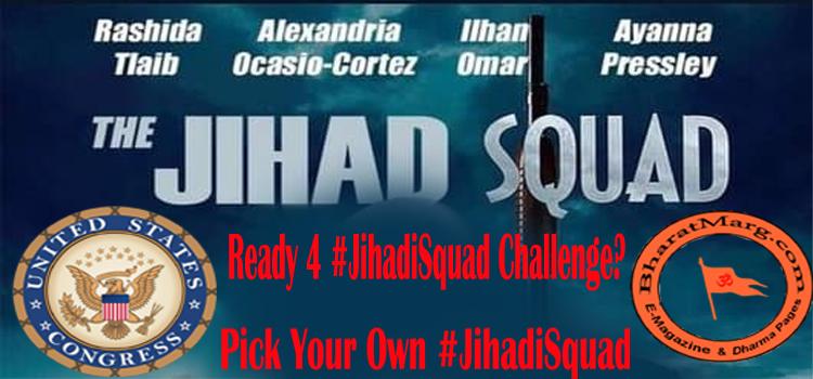 Ready 4 #JihadiSquad Challenge? Pick Your Own #JihadiSquad now