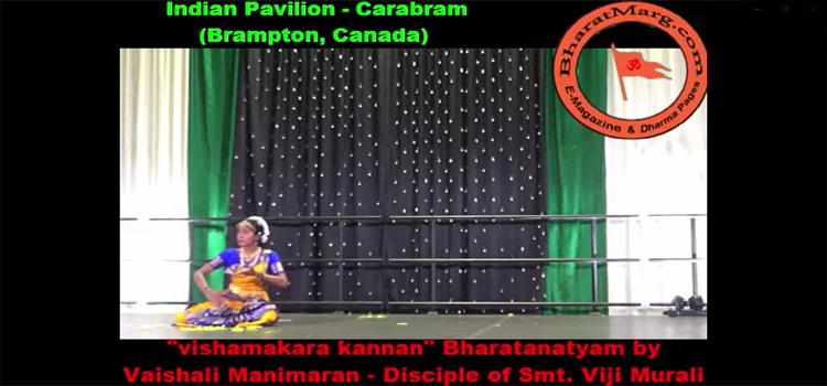 Vishamakara kannan- Bharatanatyam by  Vaishali Manimaran