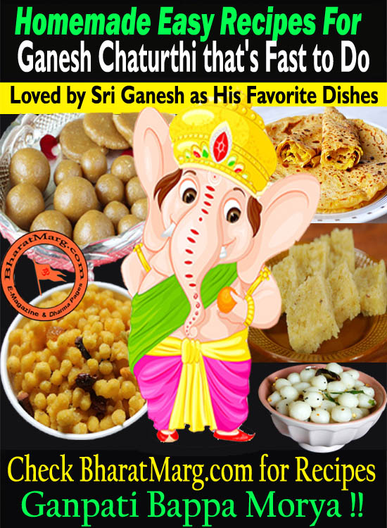 Homemade Easy Recipes For Ganesh Chaturthi !!
