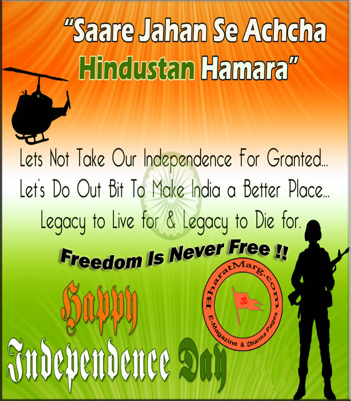 Happy Independence day & Happy Aug 15th