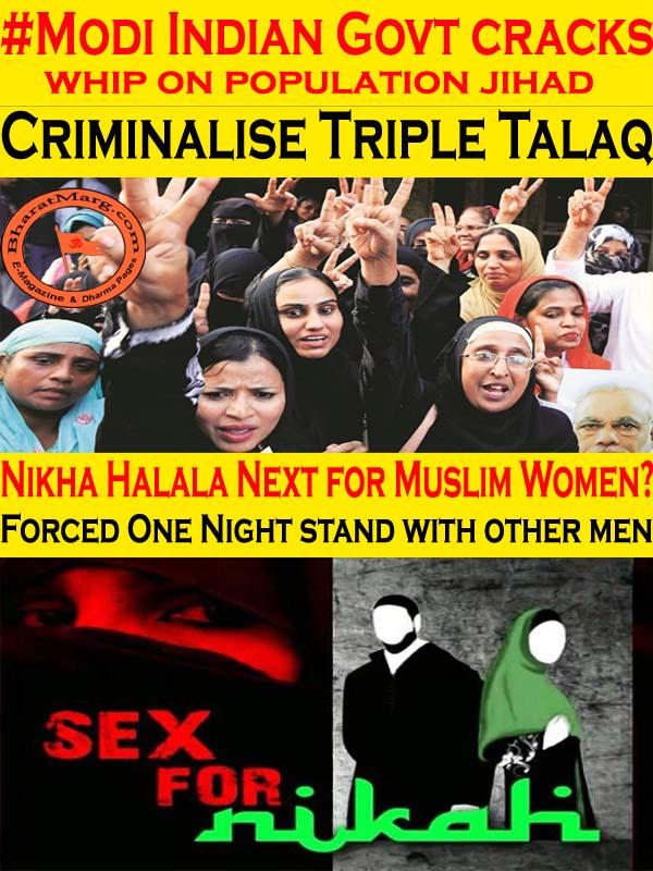 PM Modi Govt. attacks Population Jihad by making Triple Talaq as criminal offence