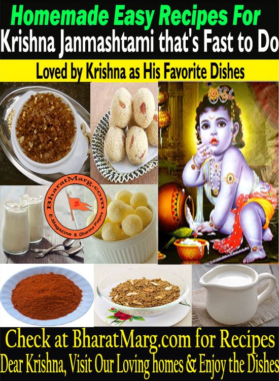 Homemade easy recipies for Janmashtami