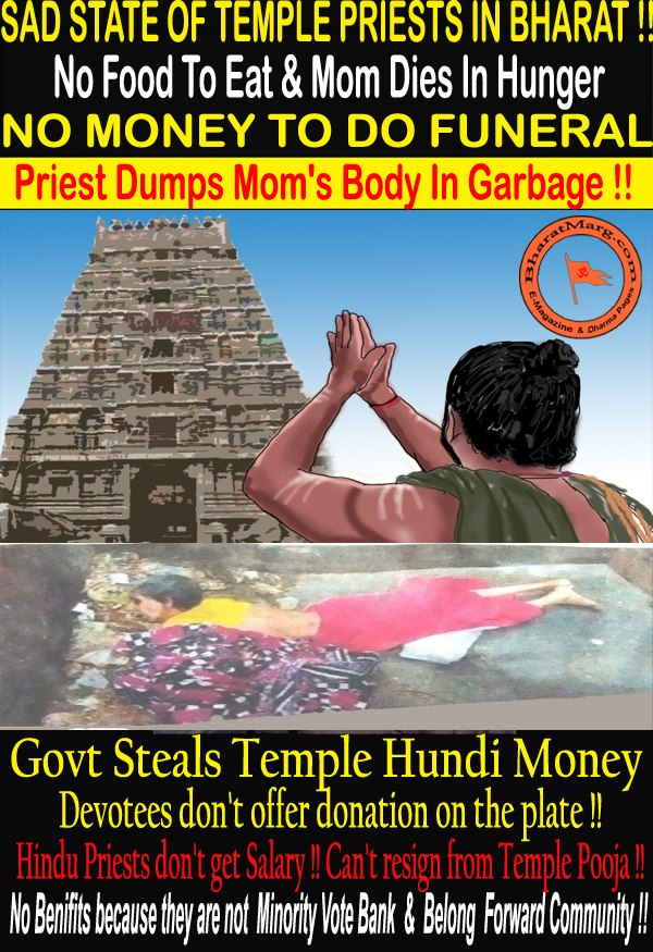 Priest dumps mothers body in garbage with no money to do funeral