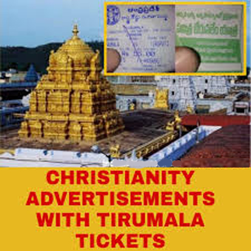 Attack on Tirupati Balaji Temple – By Andhra CM Jagan Mohan Reddy & Christian Missionaries