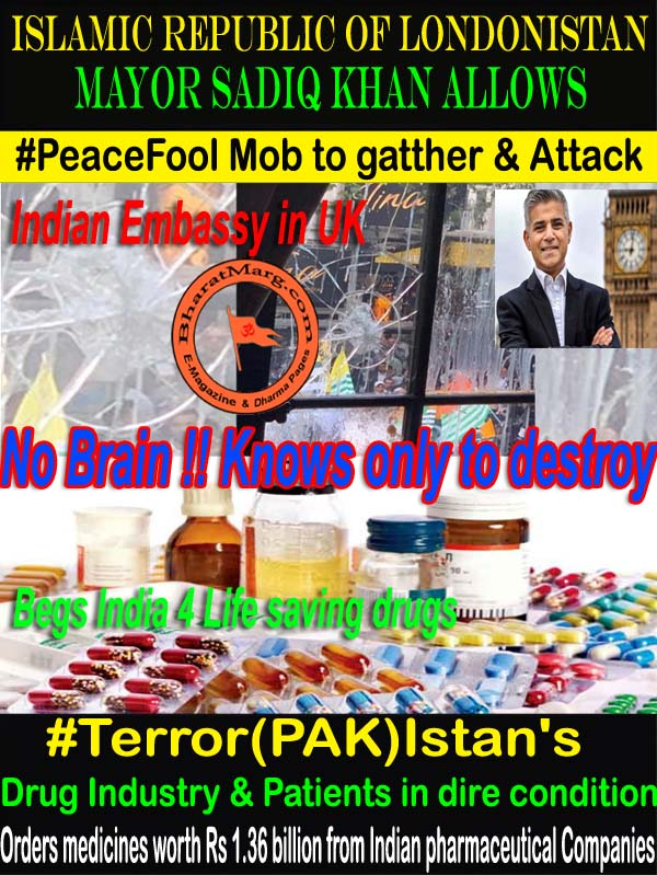 Goons of #Terror(PAK)Istan Attack Indian embassy in UK & Beg for live saving drugs at the same time