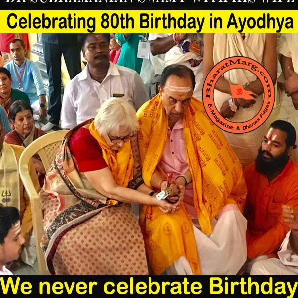 Dr Subramanian Swamy with his wife Celebrating 80th Birthday in Ayodhya !!