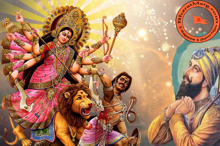 Chandi Di Vaar – By Mata Upasak & 10th Sikh Guru Sri Gobind Singh Ji Maharaj