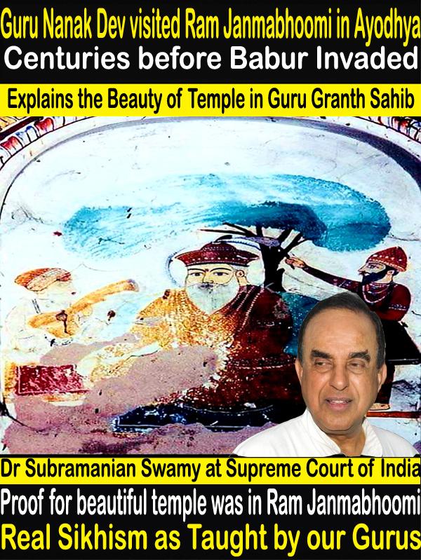Guru Nanak Dev had Darshan of Ram Janmabhoomi in Ayodhya