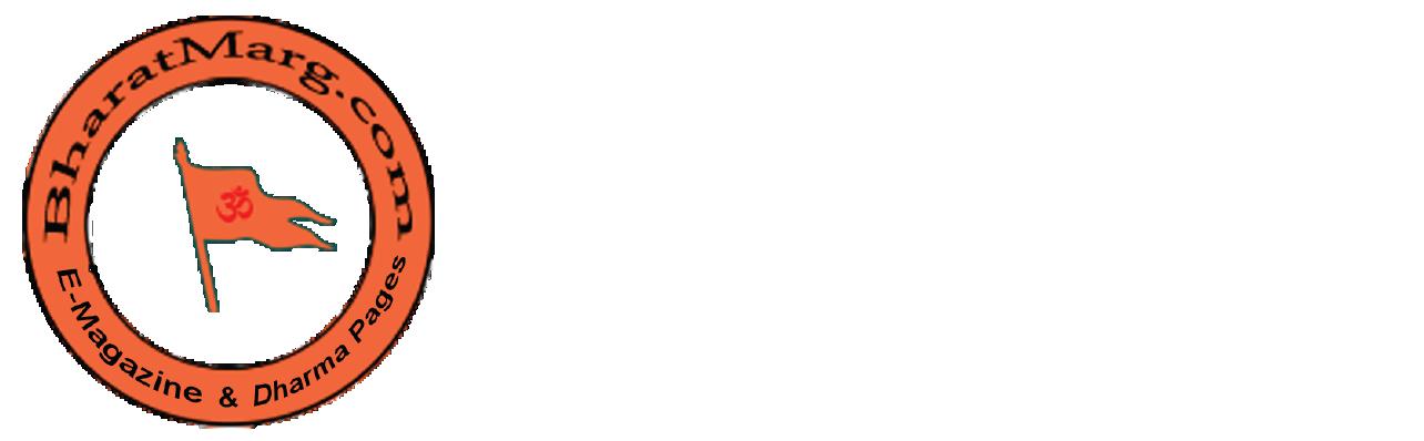 Bharatmarg