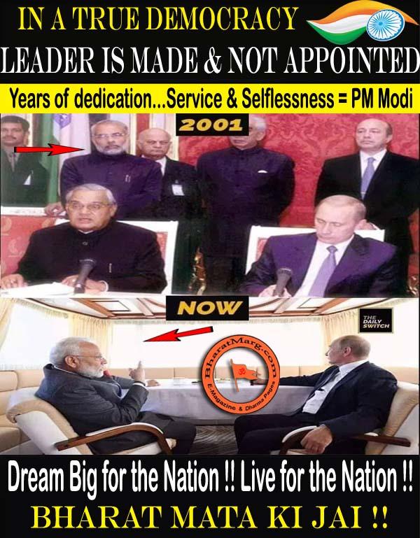 Years of dedication…Service & Selflessness = PM Modi