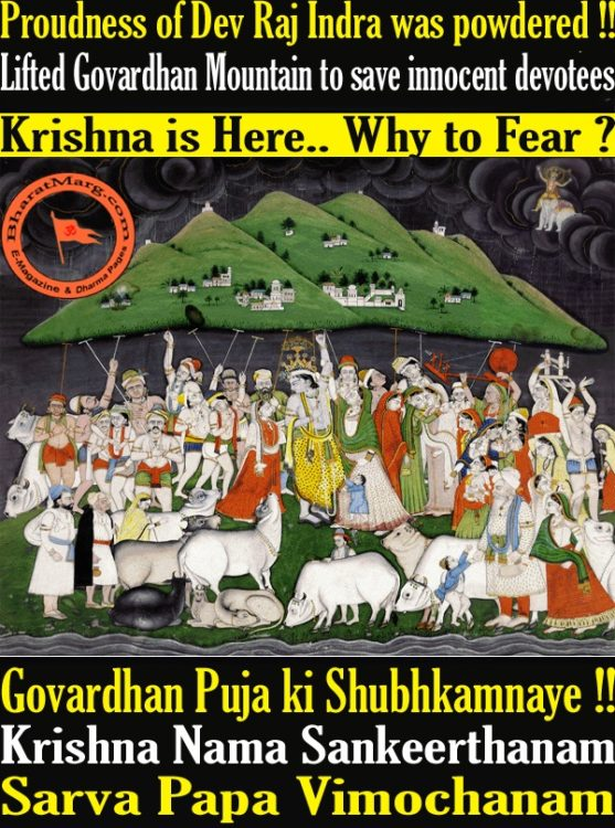 Krishna is Here.. Why to Fear ? – Govardhan Puja ki Shubhkamnaye !!