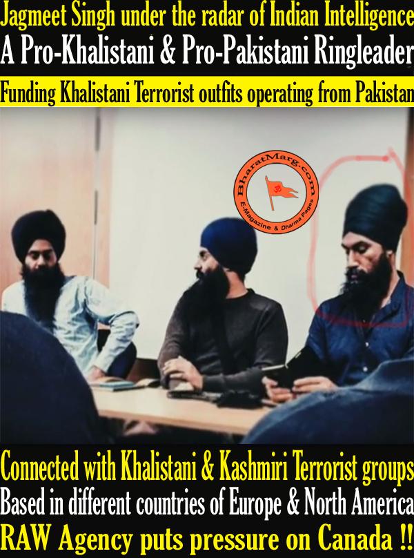 NDP Leader Jagmeet Singh under the radar of Indian Intelligence !!
