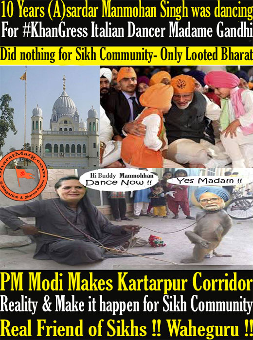 PM Modi Makes Kartarpur Corridor Reality – Make it happen for Sikhs