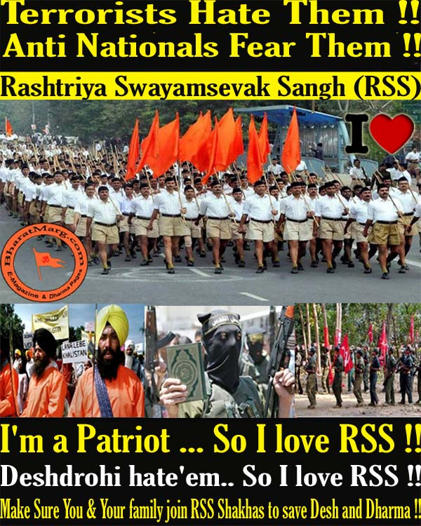 Make Sure You & Your family join RSS Shakhas to save Desh and Dharma !!