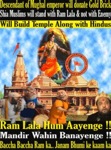 Supreme Court has finished hearing on Ram Janma Bhumi – Ham Mandir Wahin Banayenge !!