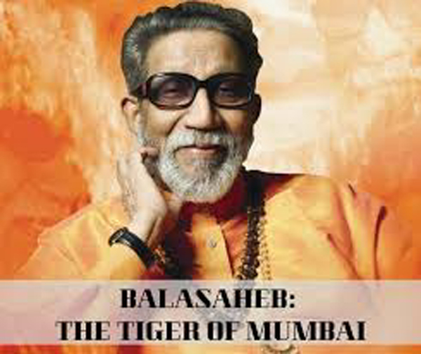 Shiv Sena Uddhav Thackeray says goodbye to Ideology to promote the dynasty?
