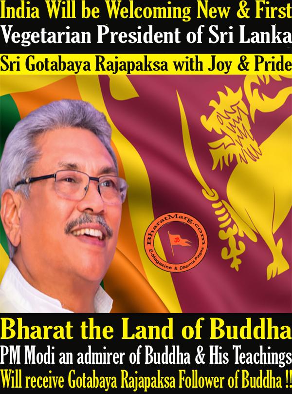 Gotabaya Rajapaksa Will be visiting Bharat – The Land of Buddha
