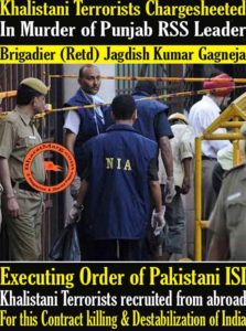 Khalistani Terrorists Chargesheeted in Murder of Punjab RSS Leader