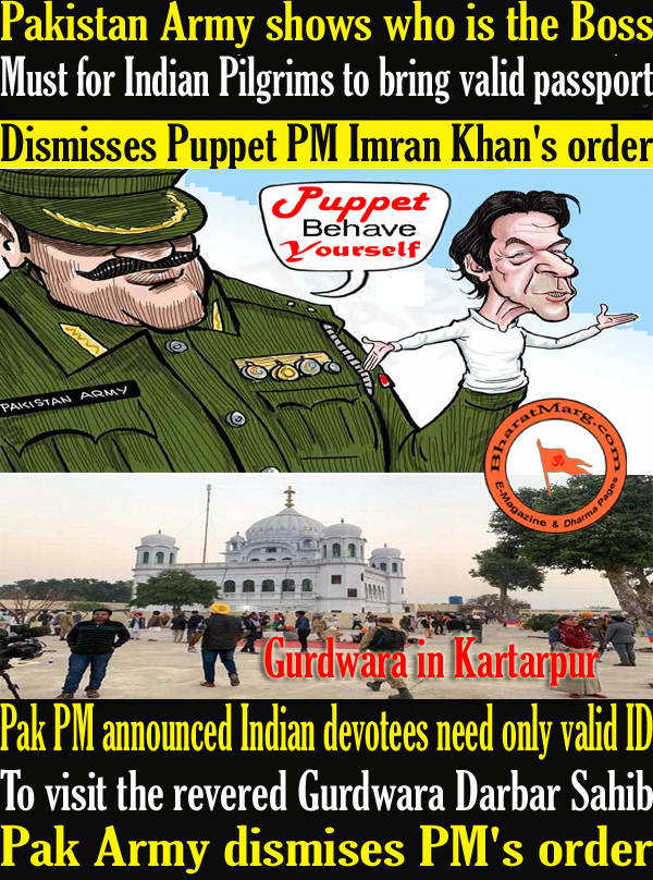 Pakistan Army shows who is the Boss – Valid Passport Must