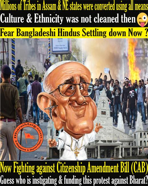 Fear Bangladeshi Hindus Settling down Now ? Citizenship Amendment Bill (CAB)