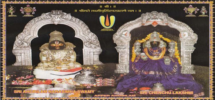 Chenchu Lakshmi-Bhagwan Narasimha Marriage in Ahobilam  – Discourse by HH Sri Krishna Desika Jeeyar