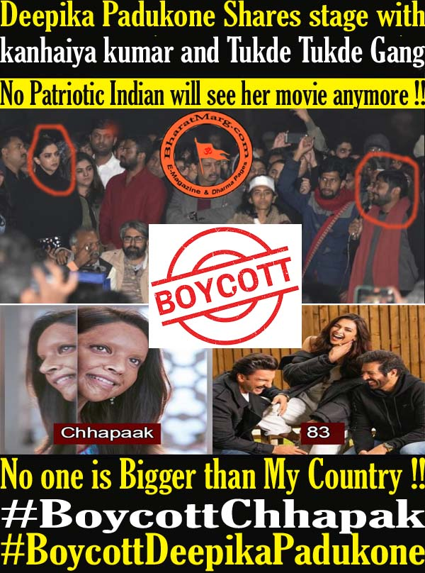No one is Bigger than My Country – Boycott Deepika Padukone !!