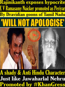 What I said about EVR Periyar is True – Will not Apologize : Super Star Rajinikanth