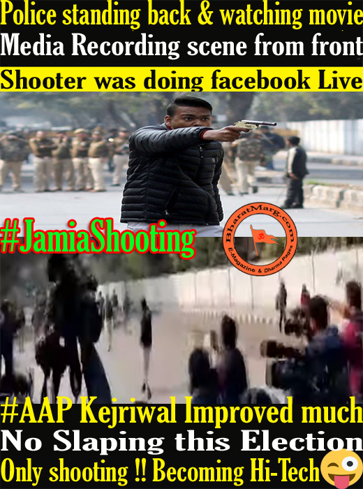 Jamia Shooting  – Setup or real?