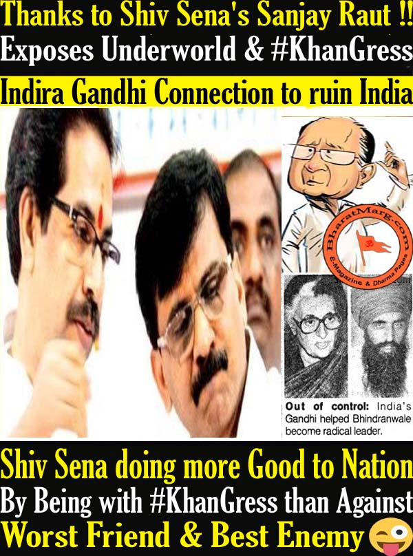 Shiv Sena the Worst Friend & Best Enemy